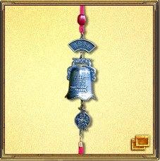 Колокольчики - в фэн шуй представляют собой средства,которые рассеивают сильные потоки энергии посредством мелодичного звучания (нада).
