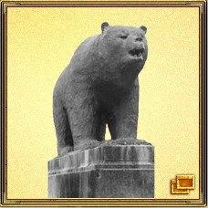 Медведь - олицетворяет мужество и силу, а его изображение, размещенное у входа в дом, является действенной защитой против взломщиков