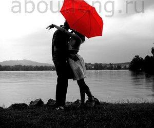 Фэн-шуй помогает найти любовь и спутника жизни