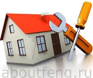Когда делать ремонт в доме