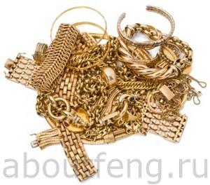 магическое свойство золотых украшений