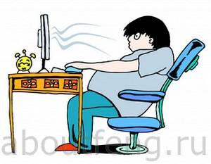 Как защитить себя от воздействия компьютера