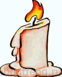 Уничтожение негатива свечой