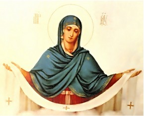 молитва на Покров Пресвятой Богородицы