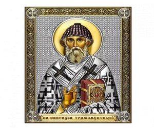 Молитва святому Спиридону Тримифунтскому