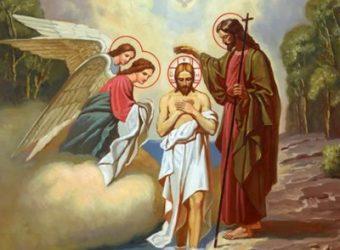 Традиции на Крещение Господне