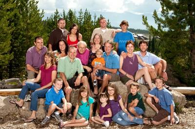 наша большая семья