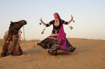 цыганские ритуалы