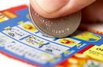 привлечь везение в лотерее