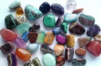 наговоры на натуральные камни