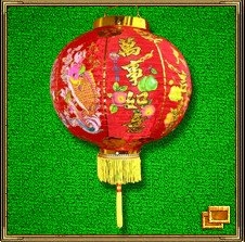 Красные китайские фонарики - помогут вернуть утраченную пылкость чувств