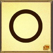 Круг - один из самых древних и мощных символов. Он символизирует вечность, завершенность, единство, совершенство и великую магию.