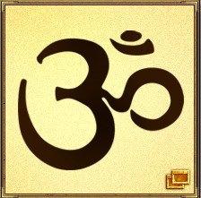 Ом - древний индийский и тибетский знак, распространенный в разных религиях и вероисповеданиях, происходящих из буддизма и индуизма. Он представляет визуальную форму магического звука (мантры), открывающей состояния озарения, очищения разума
