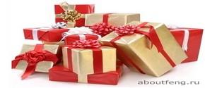 Подарки и находки