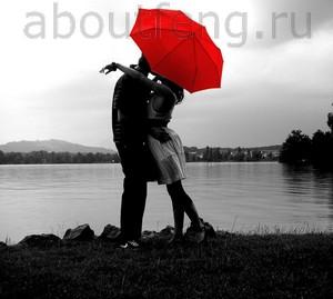 фэн-шуй для привлечения любви