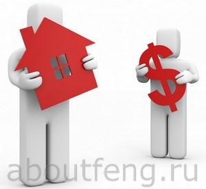 как продать дом по фэн-шуй