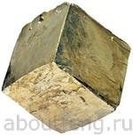 форма куба у пирита
