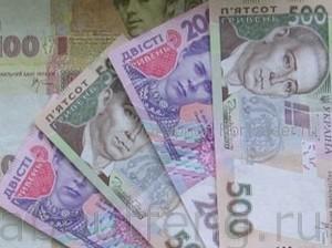 Купюра — денежный талисман