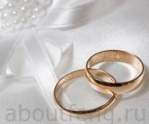 Можно ли хранить обручальное кольцо после развода