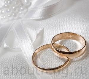 Можно ли хранить обручальное кольцо после развода, Магия успеха