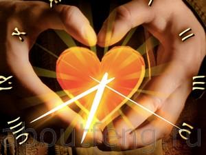 Как привлечь любовь. Обряд на Старый Новый год