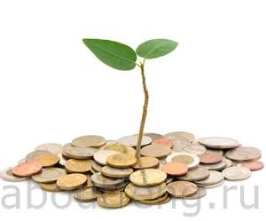 увеличить благосостояние