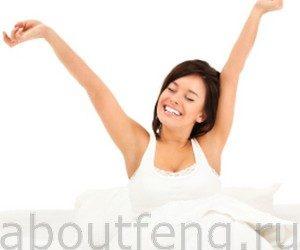 Как правильно просыпаться, чтобы с удачей оставаться