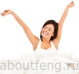 как правильно проснуться ото сна