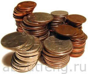 Ритуал на монетки