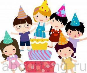 Плохие приметы в день рождения