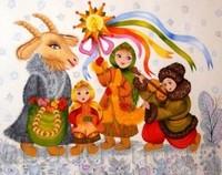 талисманы для года синей козы