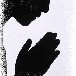 Молитва от слепоты