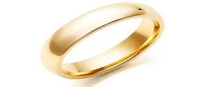 кольцо талисман всевластия