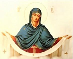 Попросите Пресвятую Богородицу