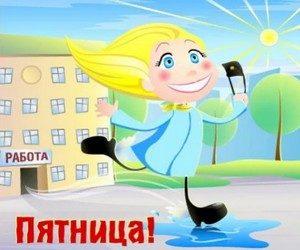 воткинск нет магия любви знакомства